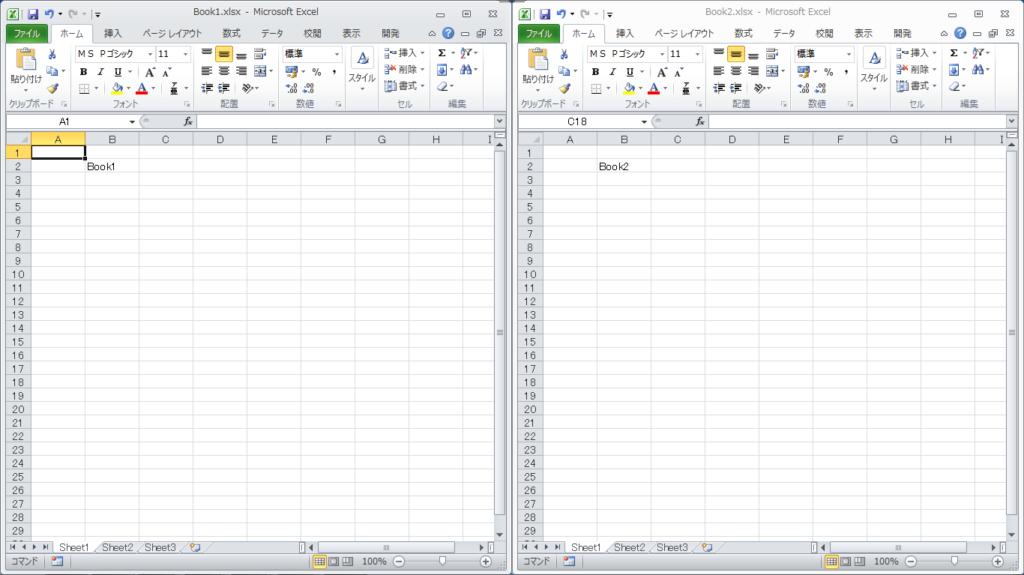 Excelを2重に開く