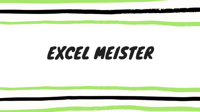 Excel Meister イメージ